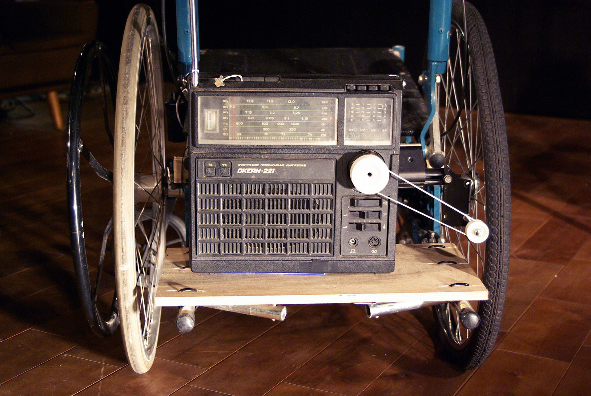 Wheelchair Radio